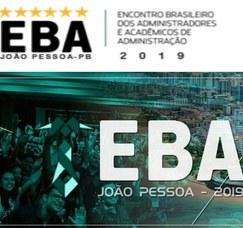EBA – ENCONTRO BRASILEIROS DOS ADMINISTRADORES E ACADÊMICOS DE ADMINISTRAÇÃO.jpg